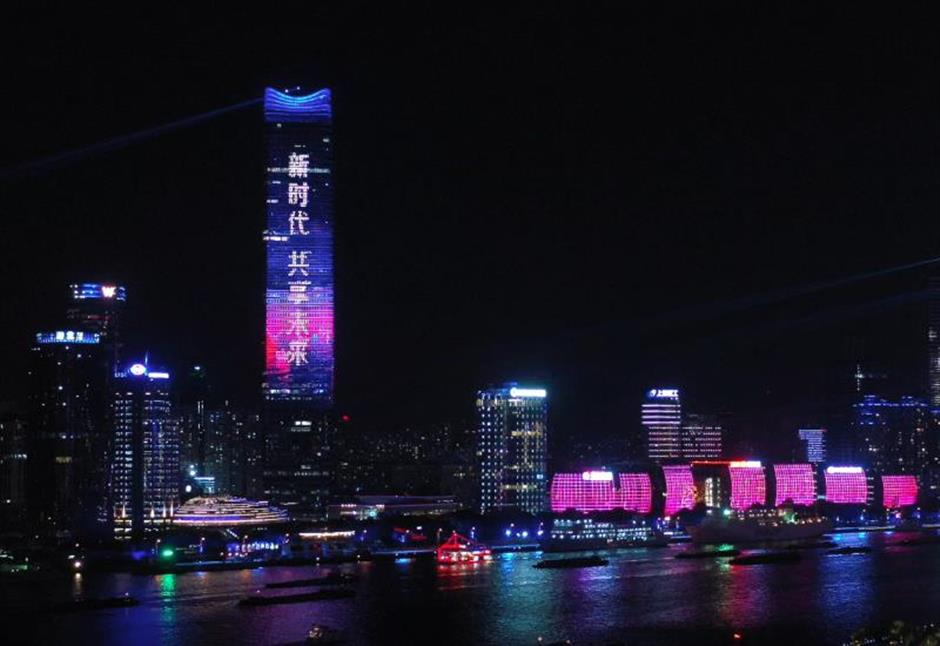 Shanghai all lit up to celebrate third CIIE