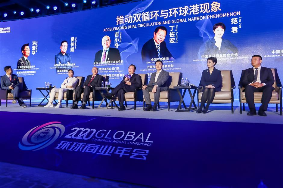Carnival, summit to boost CIIE spillover effects