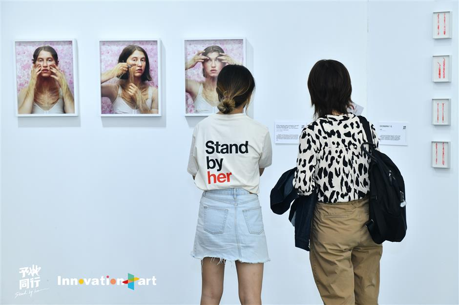 Stand By Her focuses on female expression