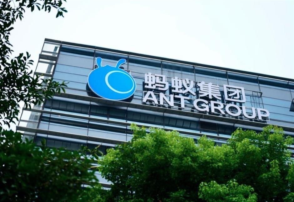 Ant Groups STAR Marketlisting suspended