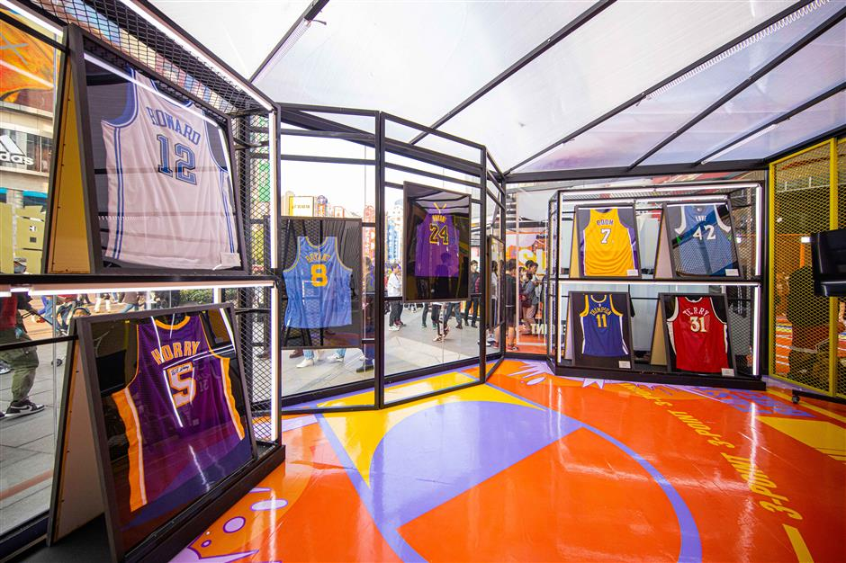 Hupu Fashion Street exhibition for NBA fans