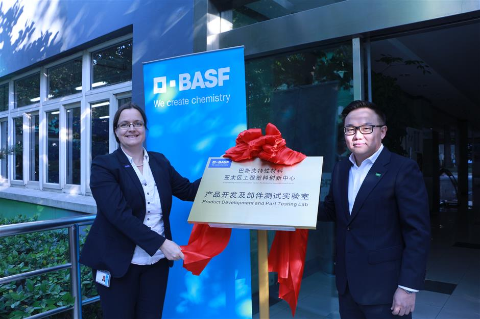 BASF increases investment in Pudong site