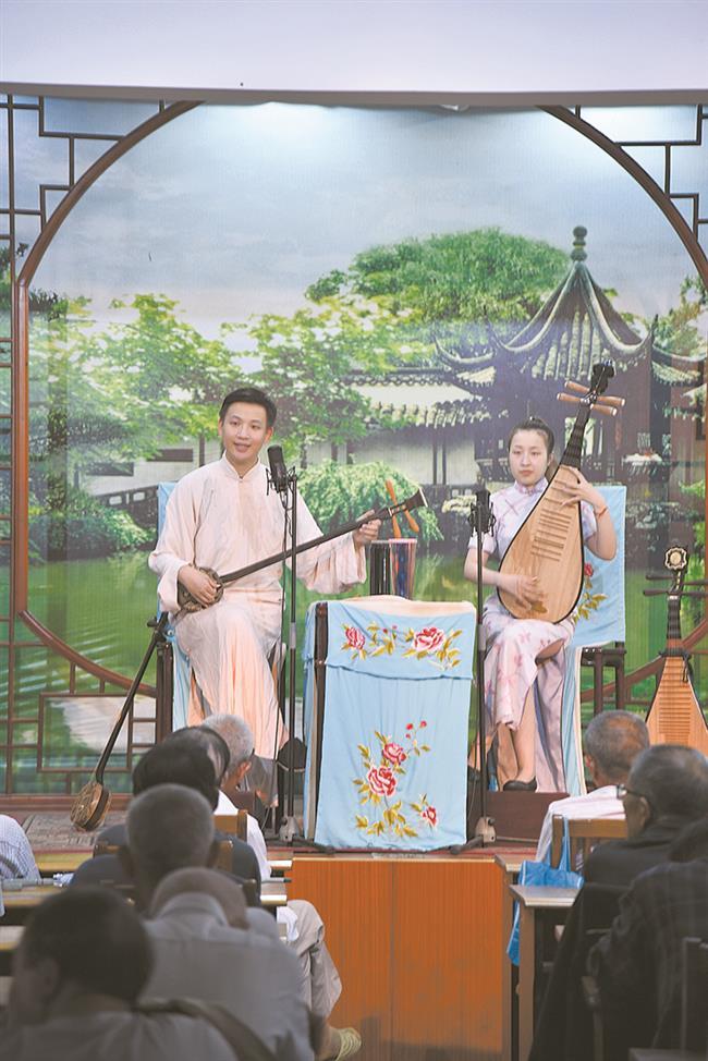 Theater adds modern touch toKunqu Opera