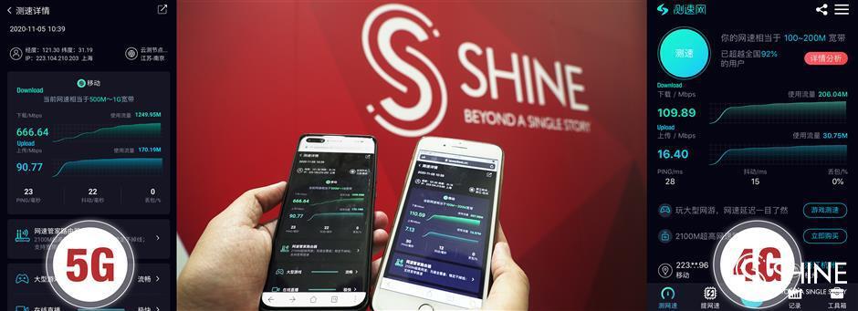Tech giants show off latest advances in 5G