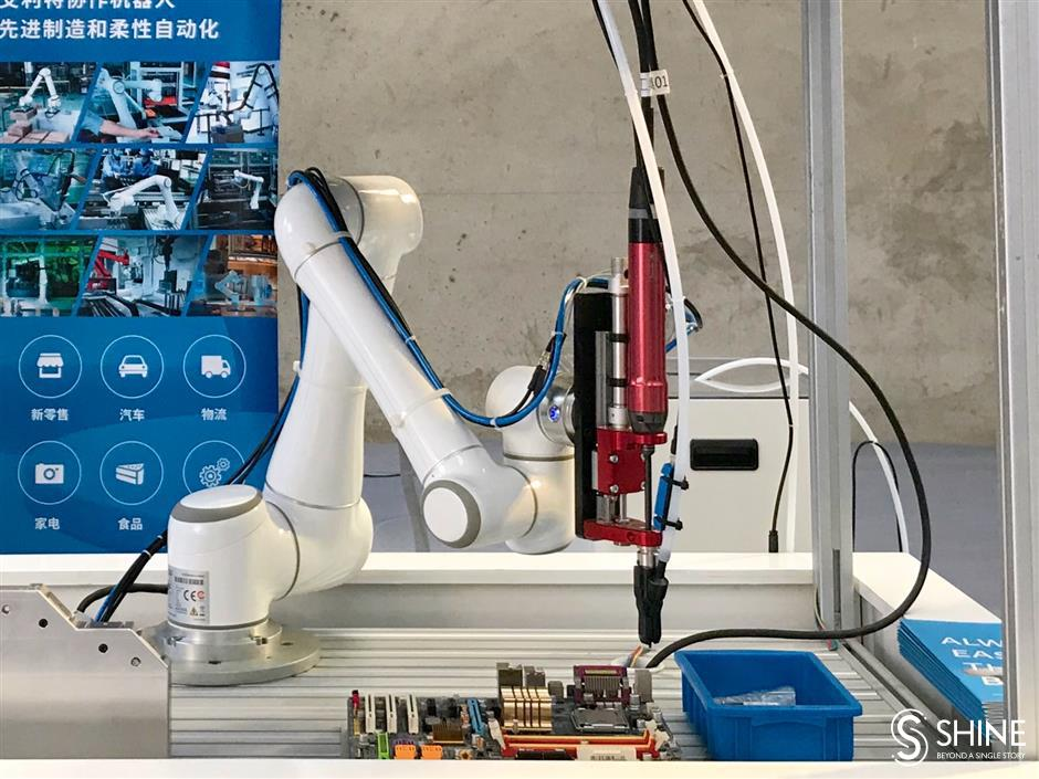 Pudong aiming to be highland for robotics