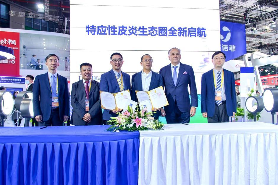 Sanofi, Tencent sign cooperation memo at CIIE