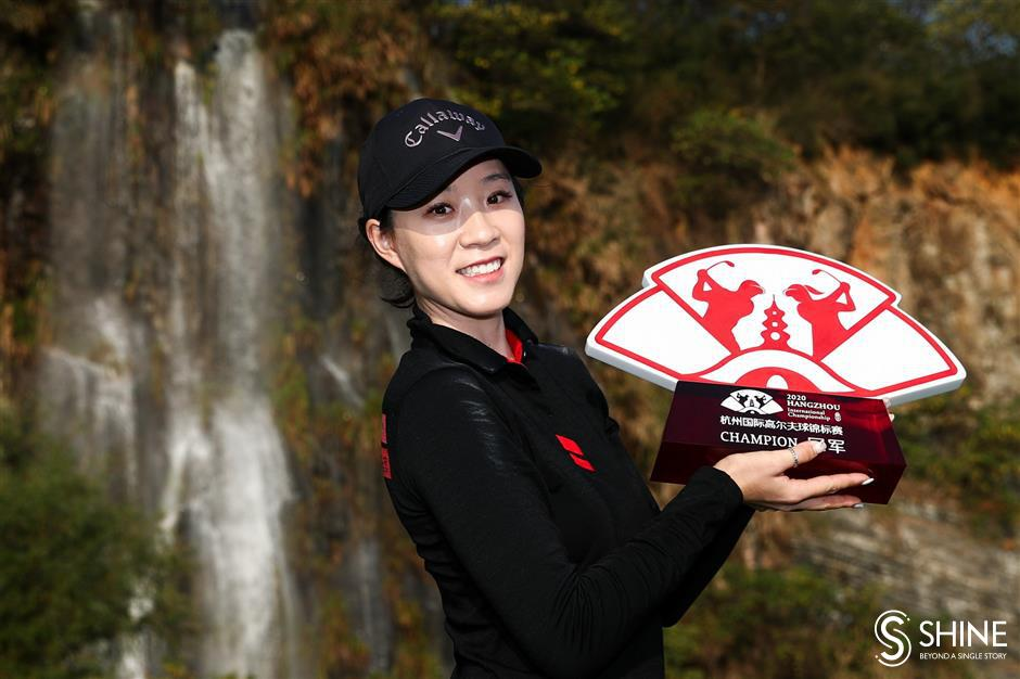 Zhang seals maiden CLPGA win in Hangzhou thriller