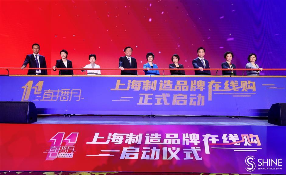 Top Shanghai brands partner with e-commerce platforms