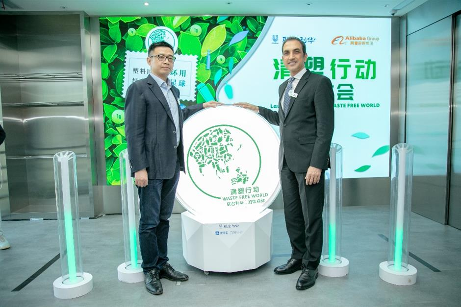 Unilever teams up with Alibaba on recycling deal