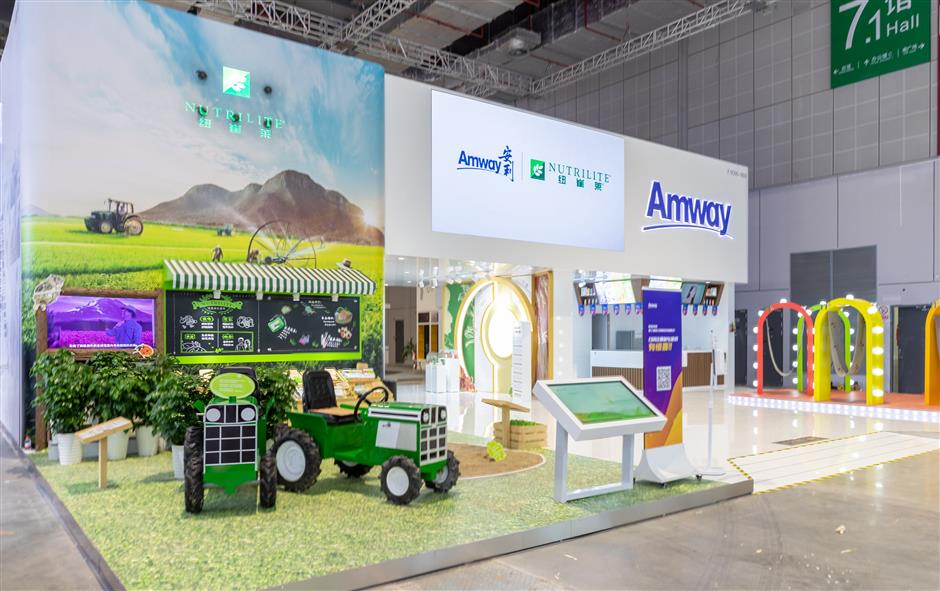Amway sees healthy future in Chinese market