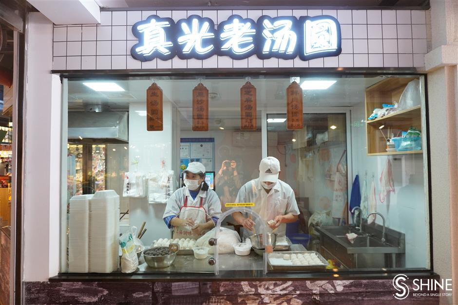 Putuo wet market sheds old image for a modern makeover