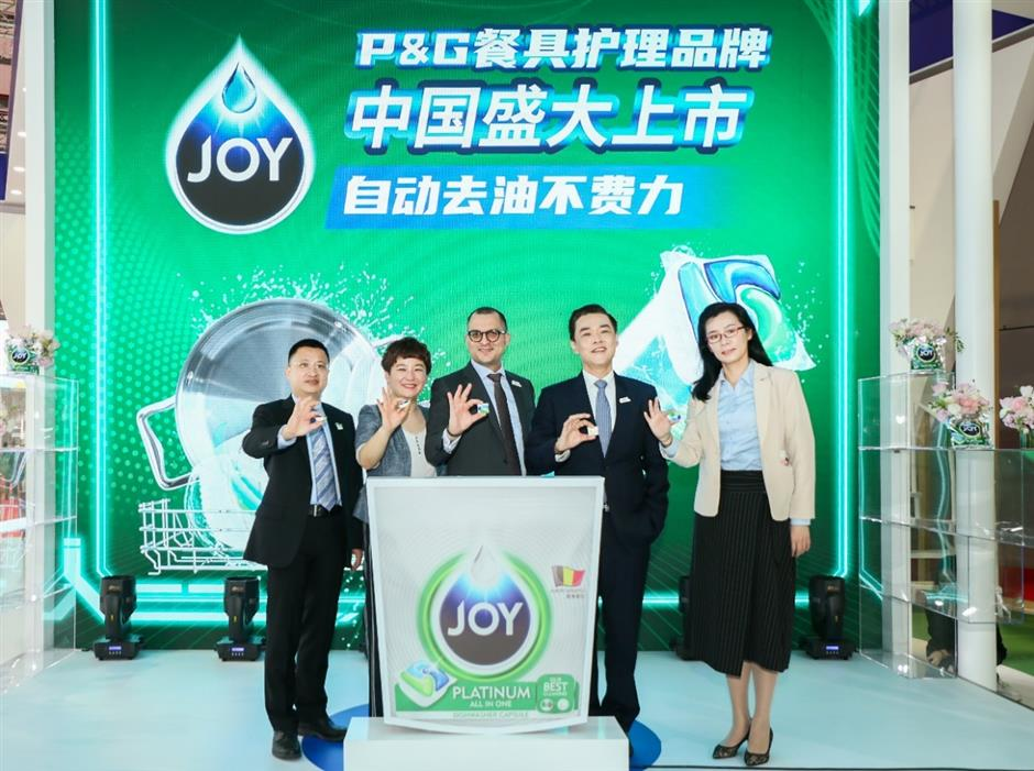P&G launches latest products for Chinese homes at CIIE