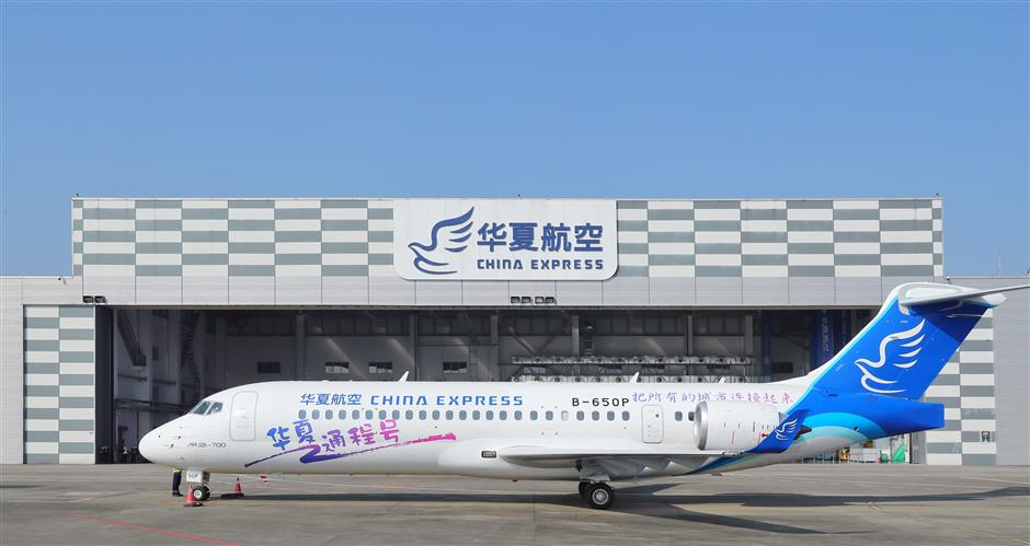 China Express receives first ARJ21 among 100 planes ordered