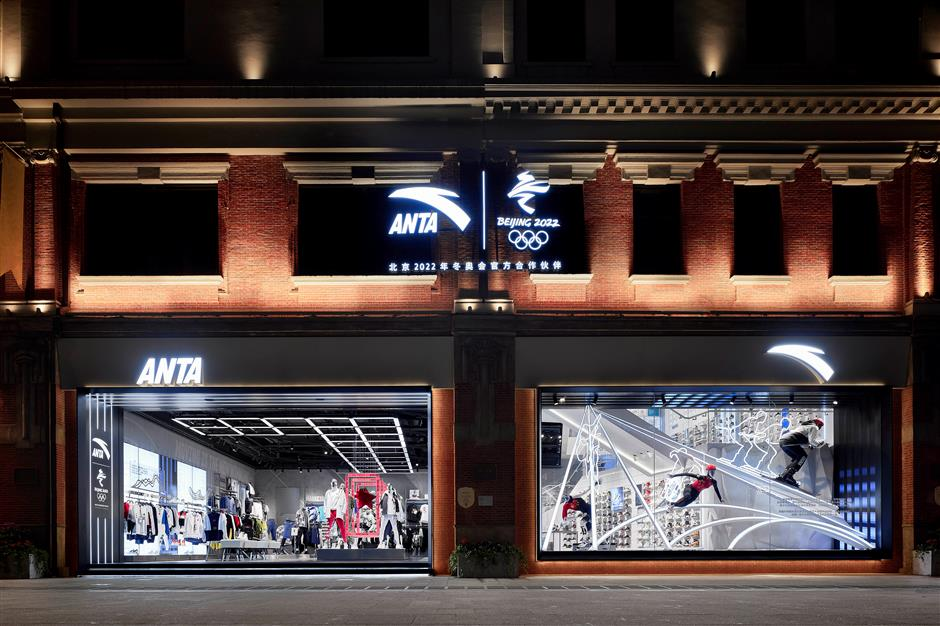 Antas flagship store unveiled on Nanjing Road