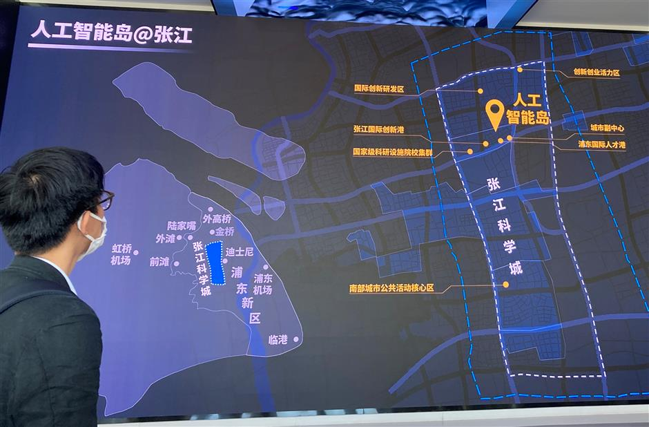 Science city driving Shanghais ambitions