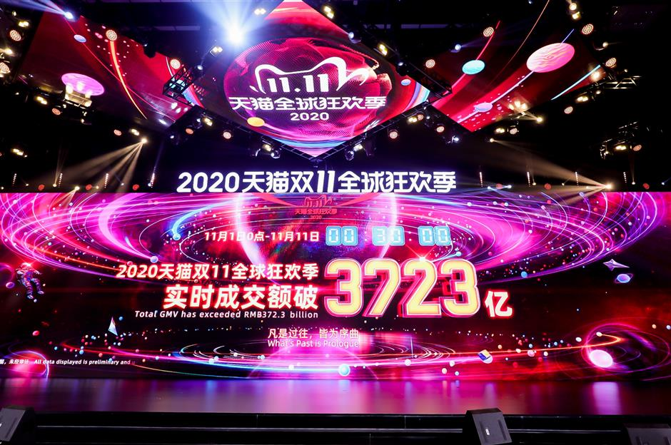 Singles Day sales expected to be the best yet