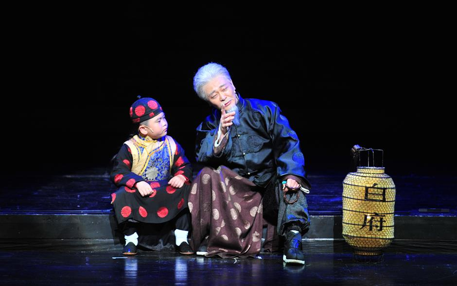 Stage adaptation of The Grand Mansion Gate visits Shanghai