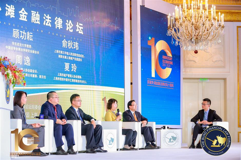 Huangpu aims to safeguard foreign investment