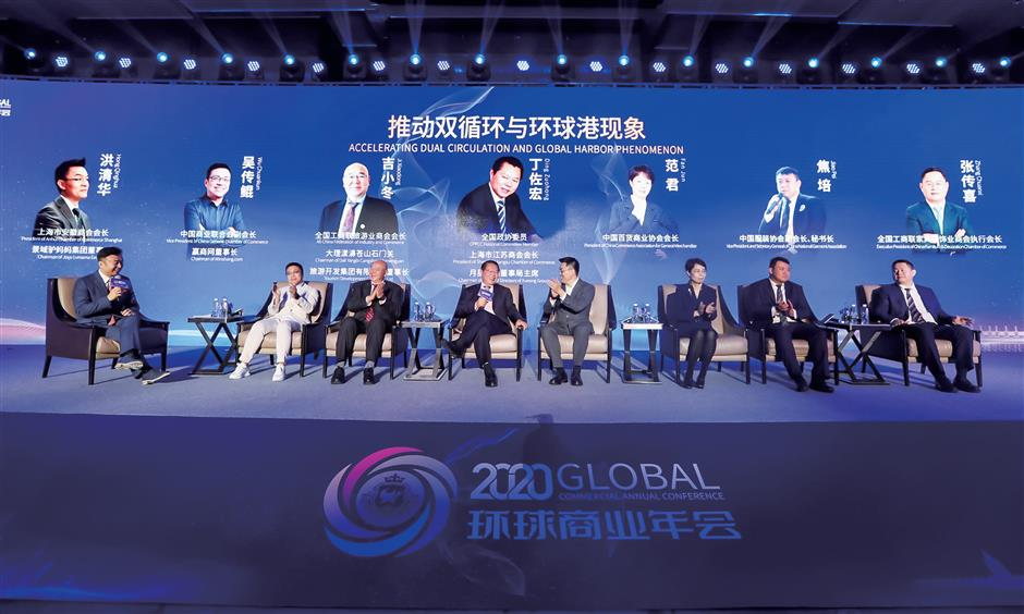 Innovation forum envisions better living through design