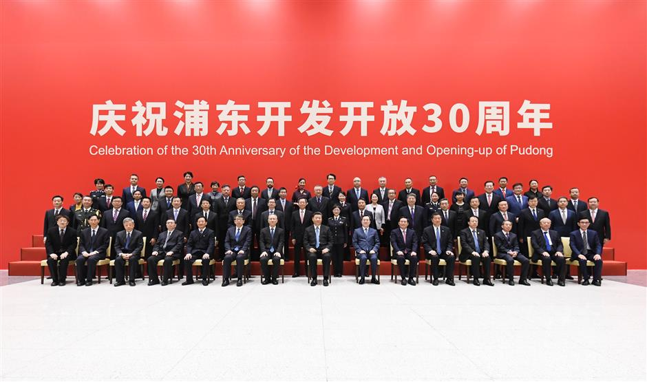 Xi urges Pudong to initiate high-level reform