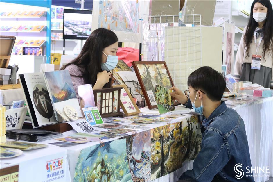 Shanghai hosts international childrens book fair