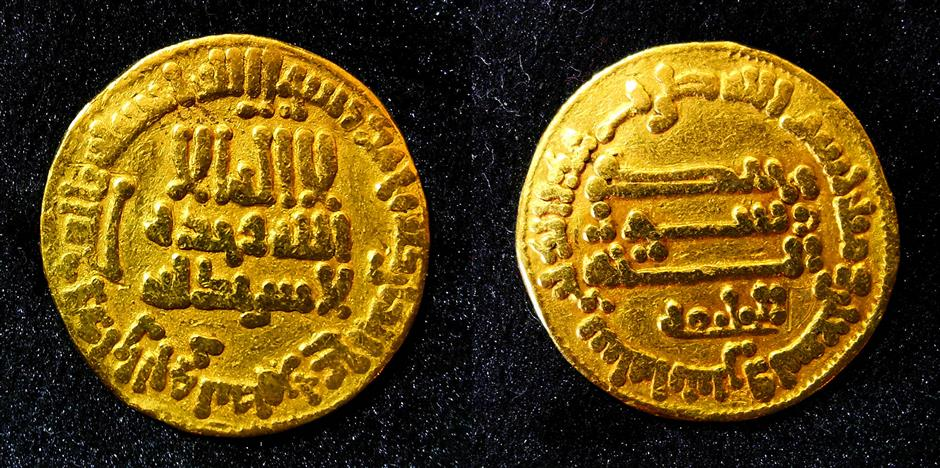 Coins witness the prosperity of the Silk Road