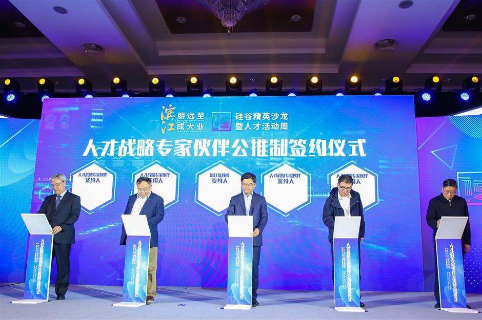 Binjiang upgrades signature 5050 Talent Plan