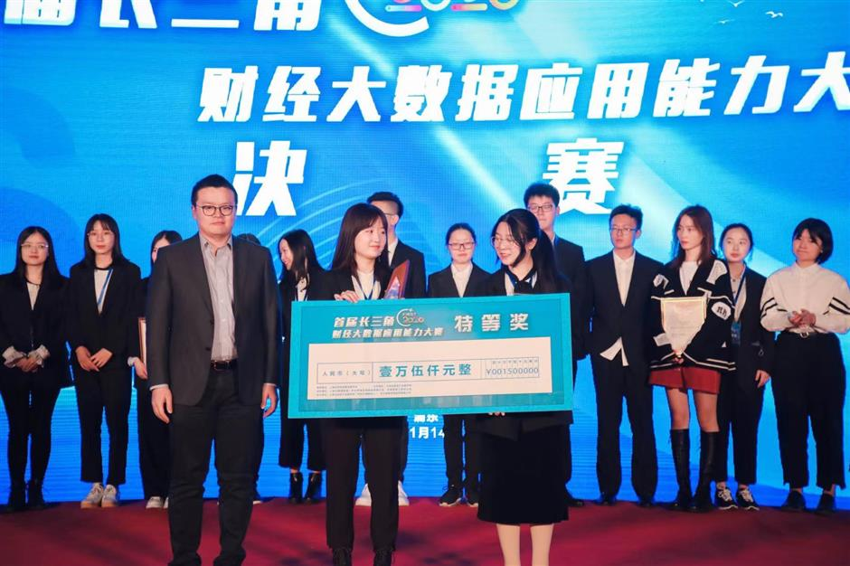 Students crowned in regions first financial big data contest
