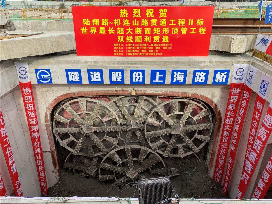 Huge task complete as tunnel dug through
