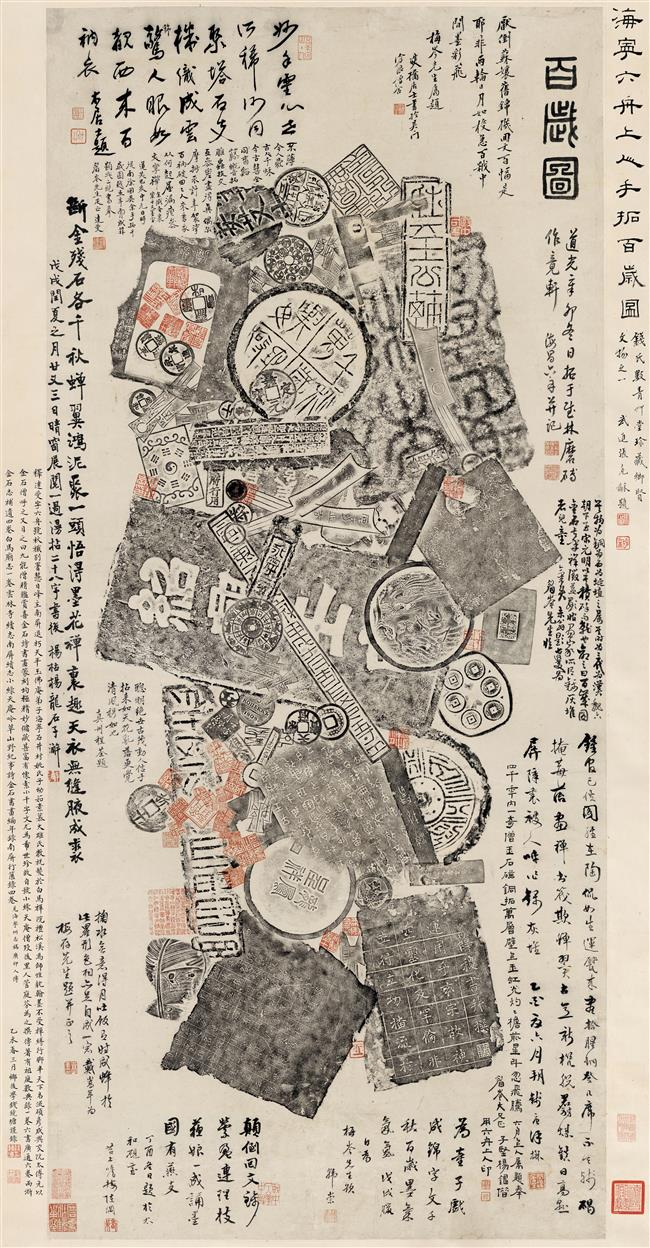 Museum shows the heyday of rubbing in ancient times