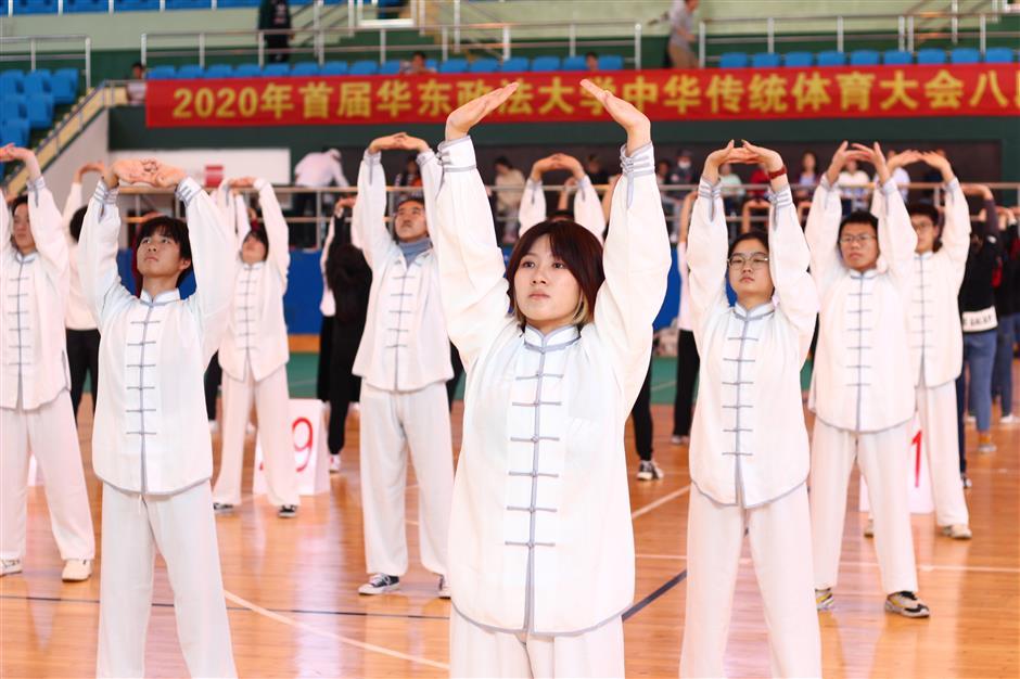 University celebrates traditional sports
