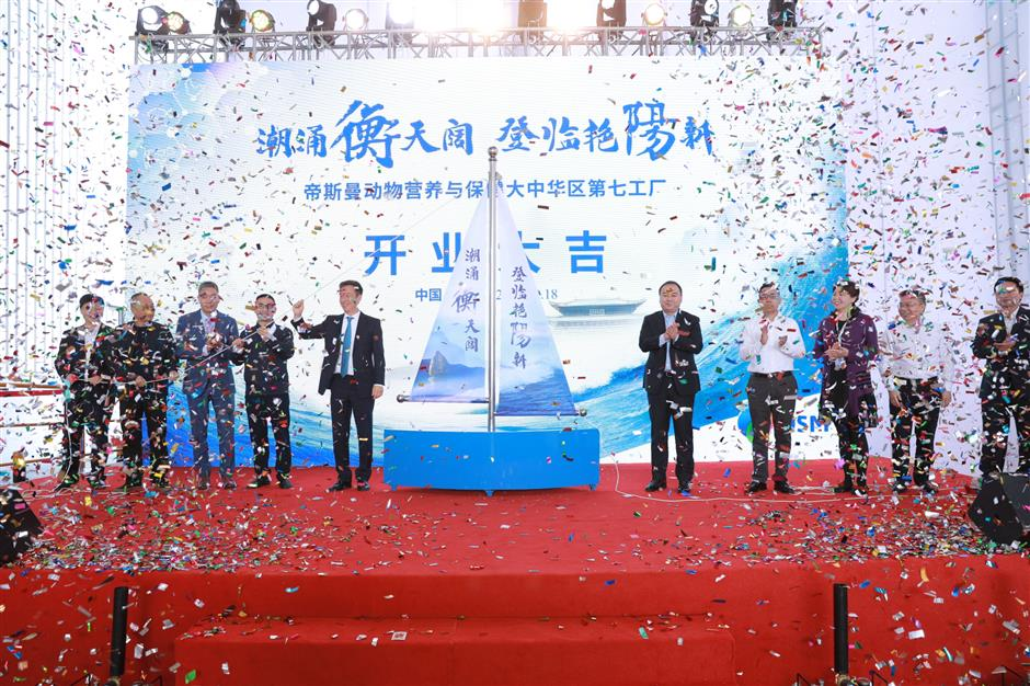 DSM opens premix plant in Hunan Province