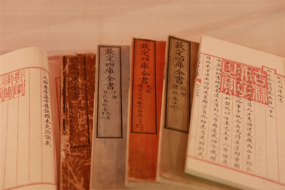 Library marks anniversary with ancient book