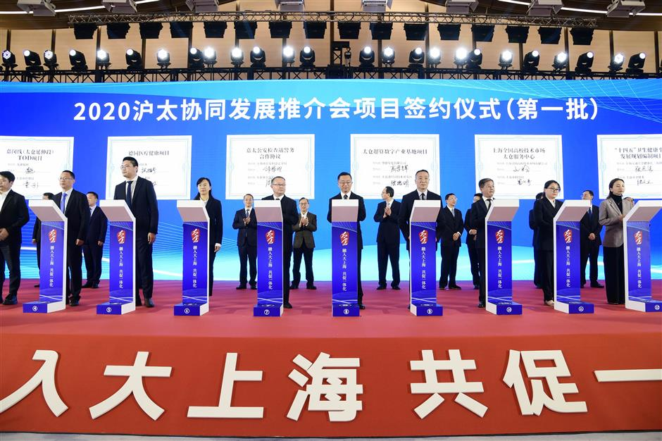 Taicanghails getting integrated with greater Shanghai