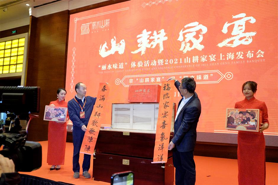 Hankering for development, Lishui turns to local food traditions