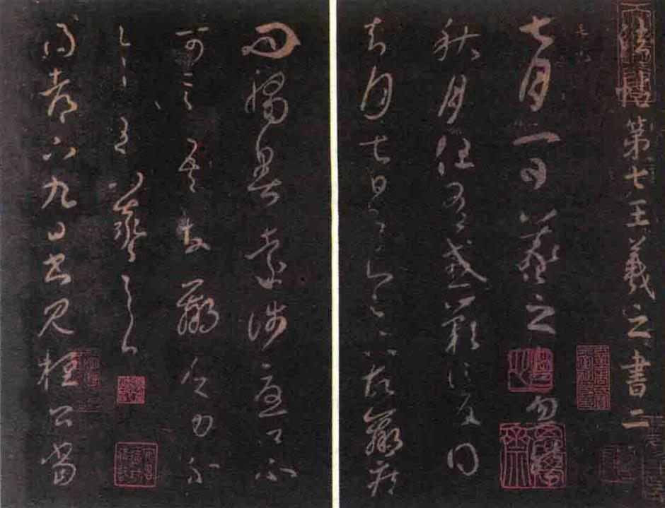 Artist and museum join hands in recovering calligraphy treasure