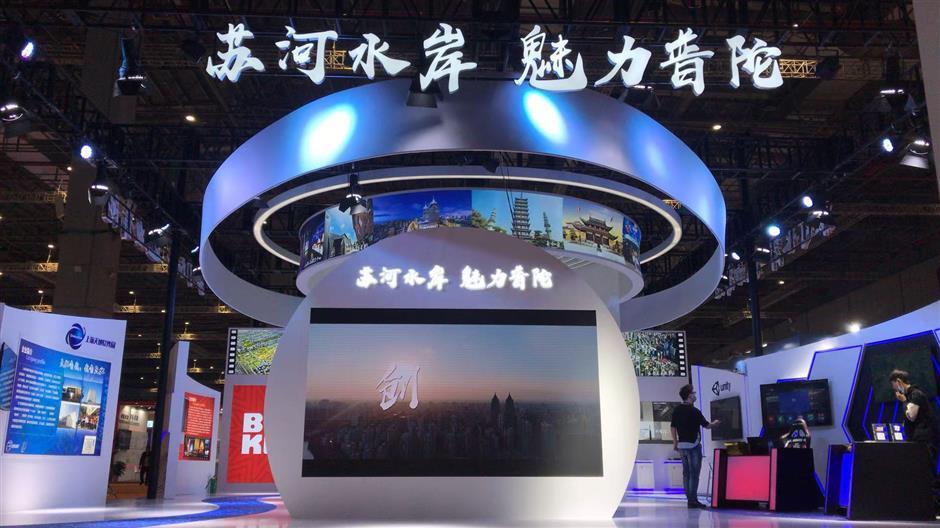 Cultural sectors prosper along Suzhou Creek