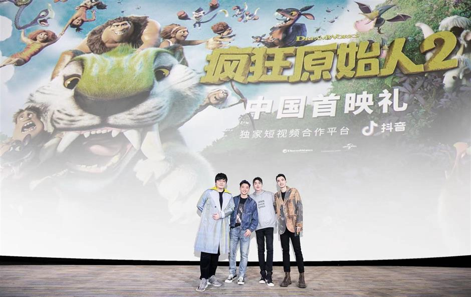 The Croods: A New Age to hit cinemas across China