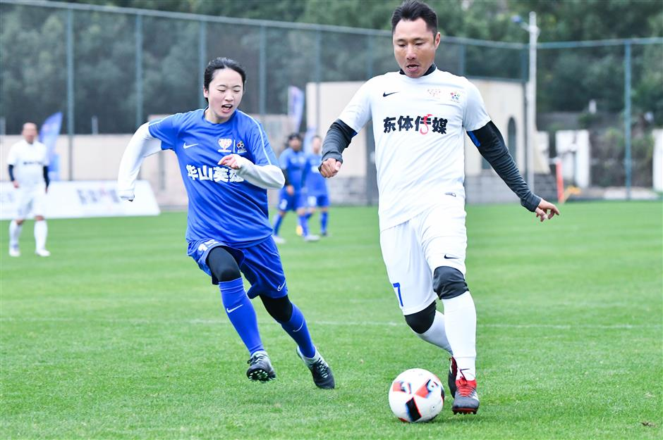 Shanghai Citizens Football Festival concludes