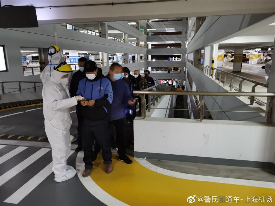 Pudong airport conducts COVID-19 testing on all staff