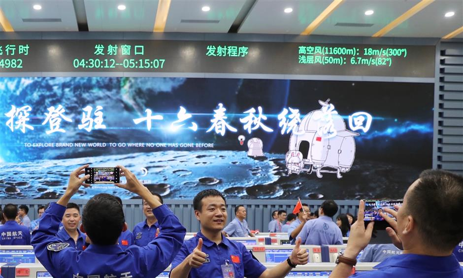 China launches Change-5 to collect, return moon samples