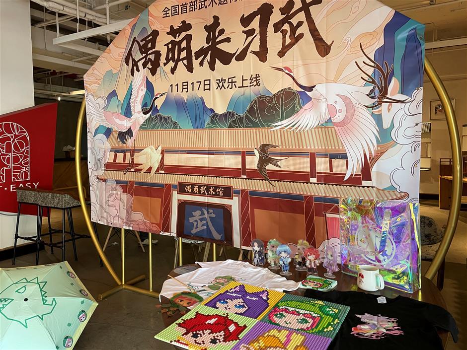 Jingan District Moments in November 2020