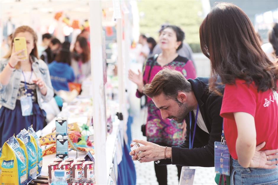 Suzhou adds Fellini screenings to Italian-themed celebration