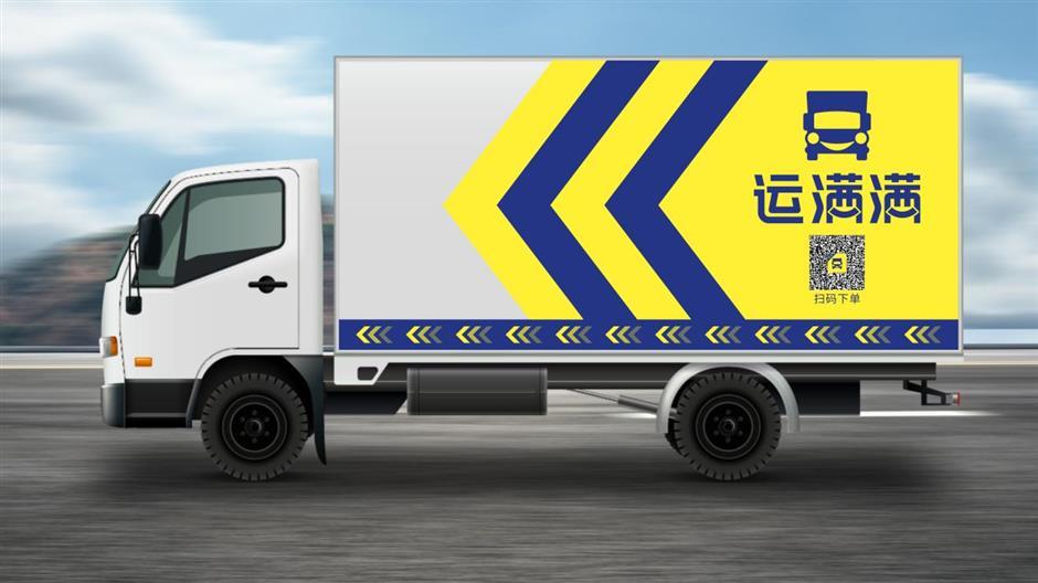 US$1.7b for smart cargo transport platform