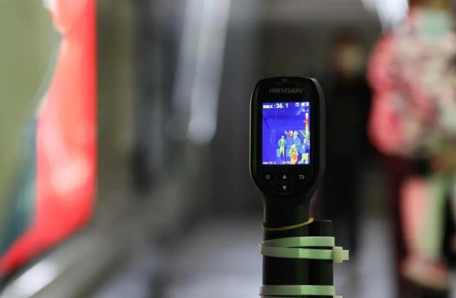 Metro stations step up anti-virus measures