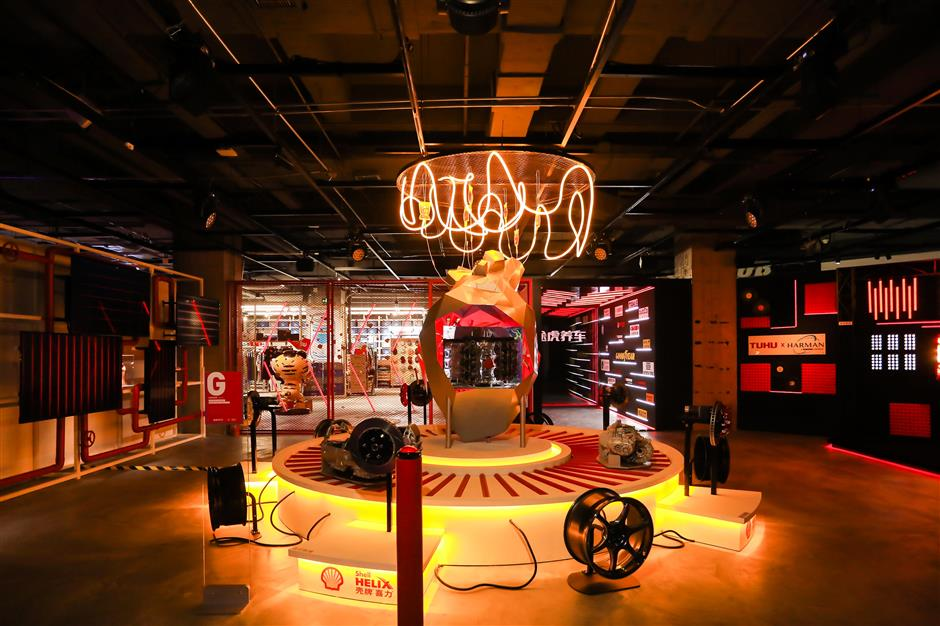 Buckle up for this immersive auto-themed exhibition