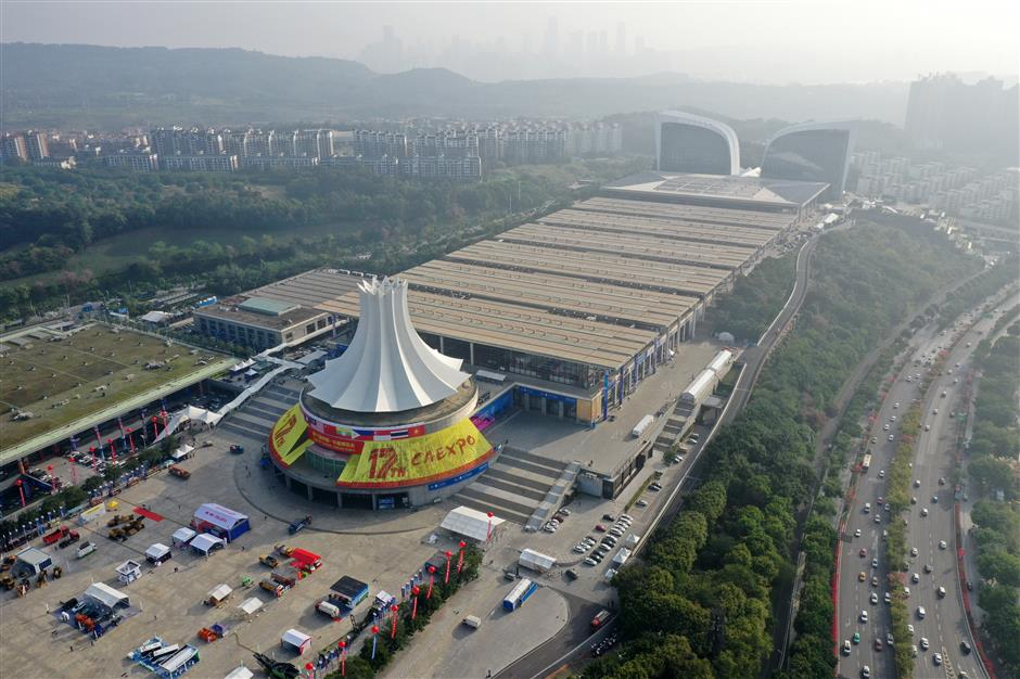 17th China-ASEAN Expo opens in south China