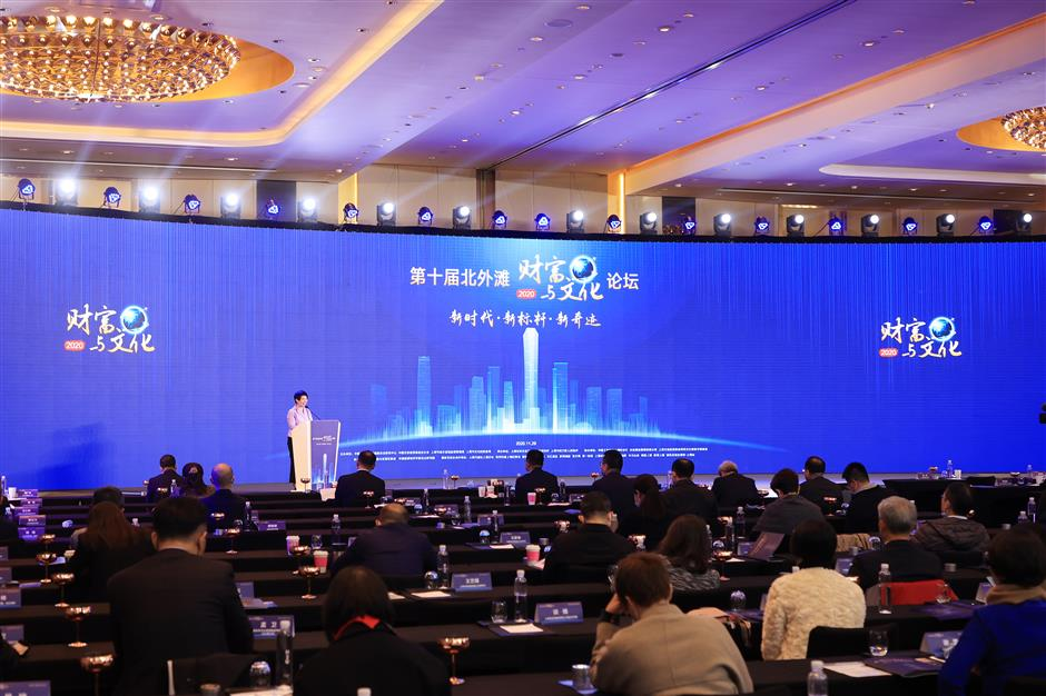 North Bund to be home for global financial firms