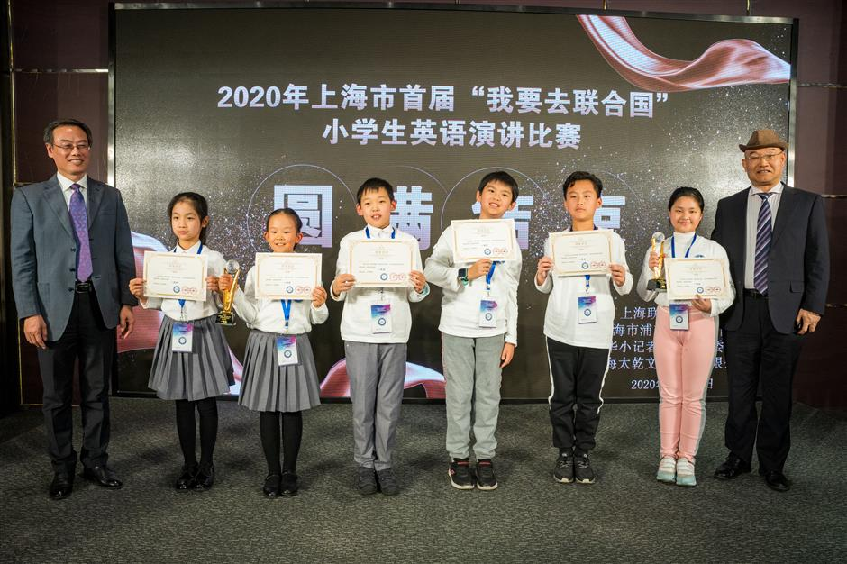 Young students compete in English speech competition