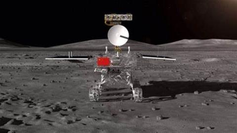 China's Chang'e-5 probe prepares to land on moon - SHINE